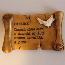 SP 039 cm 7,5x12 - Pergamena cresima in marmorina decorata con porporina oro